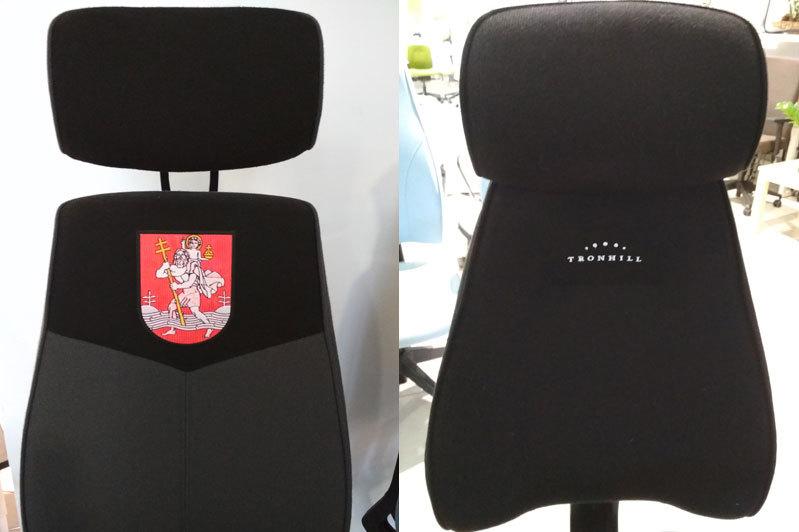 Vadovo kėdė tokia pat kaip darbuotojų, išskirta tik įmonės logotipu